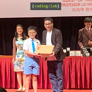 Jun Ray receiving his 1st Position Award