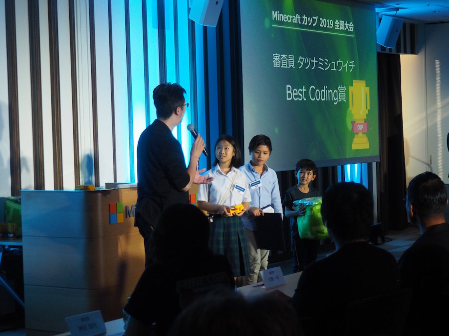 Winner of Best Coding Award - Minecraft Cup 2019, organised by Microsoft, Japan