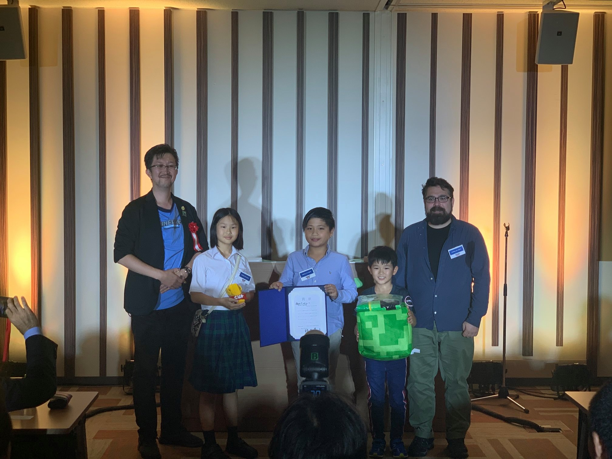 Students with Coding Lab Japan Instructors and Minecraft Cup Managing Committee