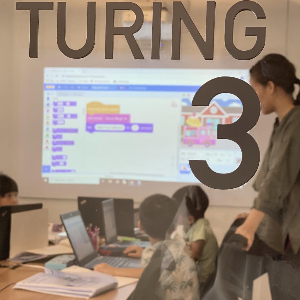 Turing 3