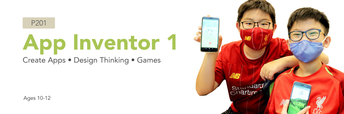 Banner for App Inventor 1 Course