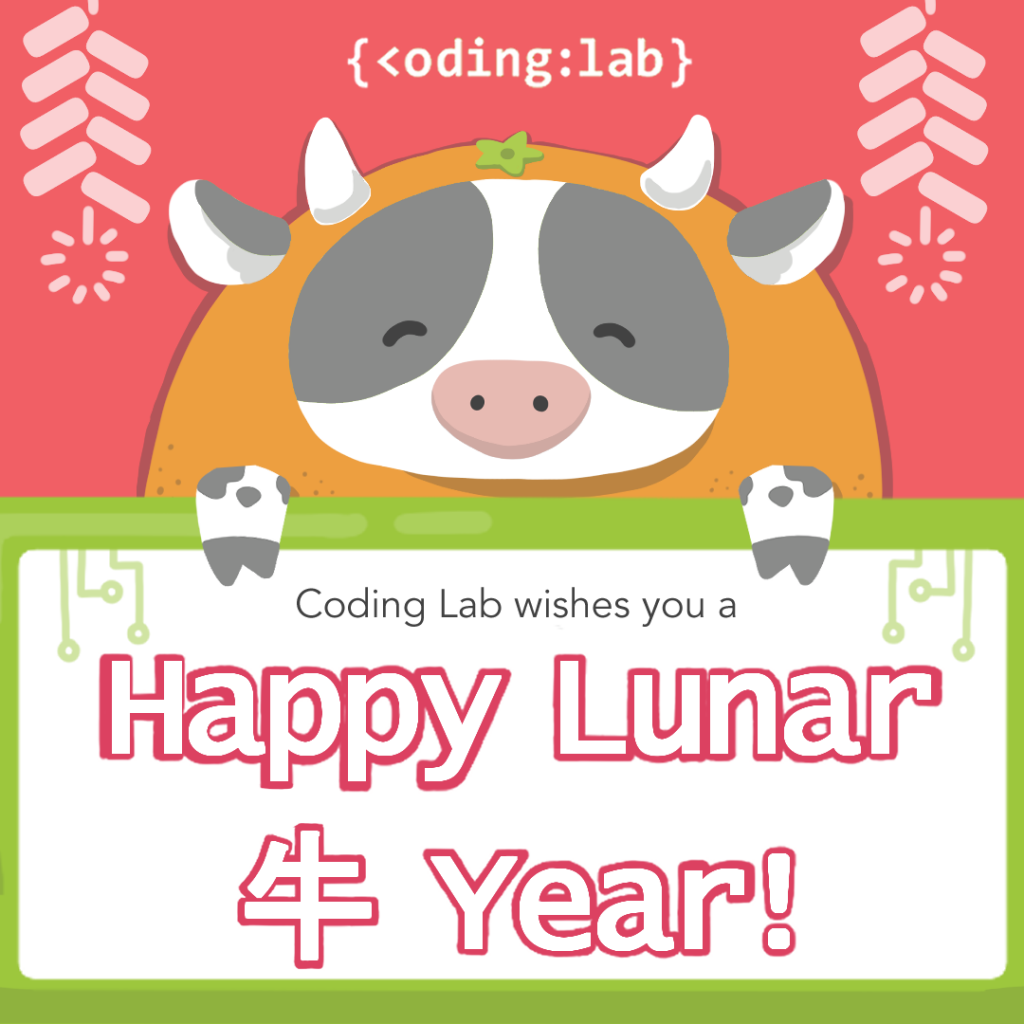 Coding Lab wishes you a Happy Lunar Niu/New Year!